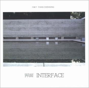 Fang Zhenning: Interface