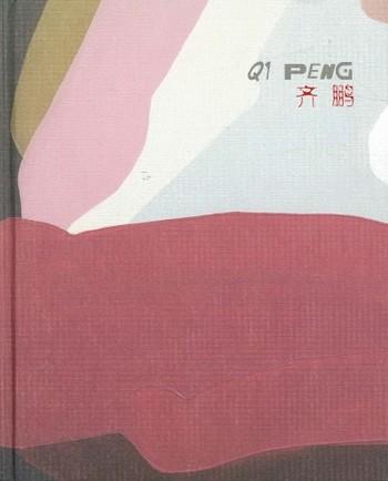 Qi Peng
