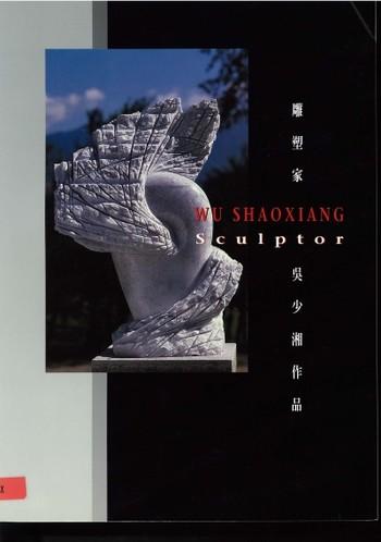 Wu Shaoxiang - Sculptor
