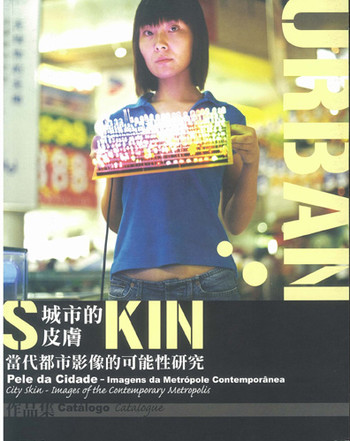 City Skin: Images of the Contemporary Metropolis