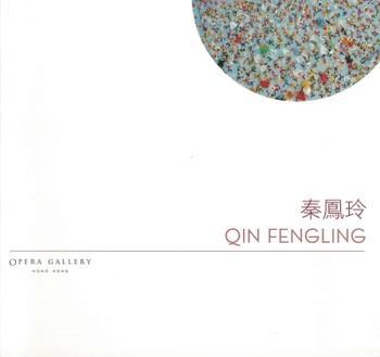 Qin Fengling