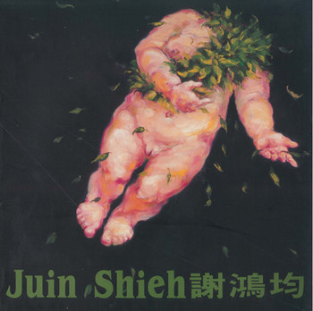 Juin Shieh: Allegorical Communication: Hear no evil, See no evil, Speak no evil