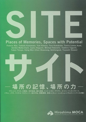 SITE: Places of Memories, Spaces with Potential