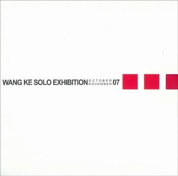 Big Face: Wang Ke Solo Exhibition 2007