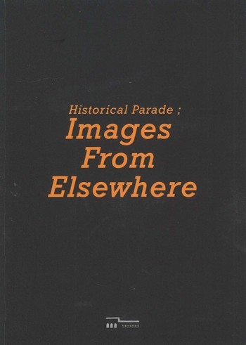 Historical Parade: Images from Elsewhere