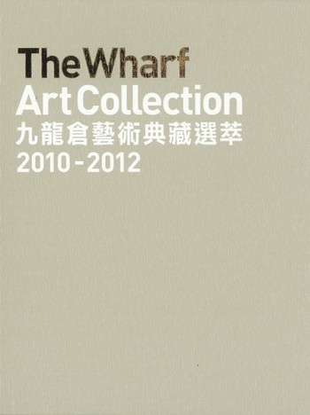 The Wharf Art Collection 2010-2012