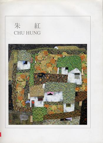Chu Hung