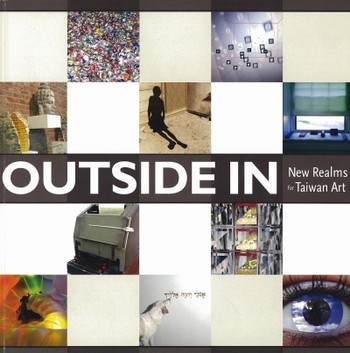 Outside In: New Realms for Taiwan Art
