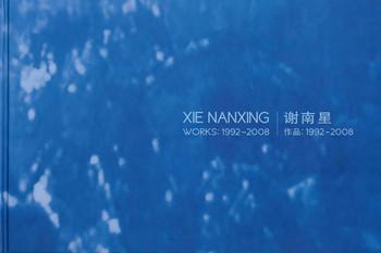 Xie Nanxing: Works 1992-2008