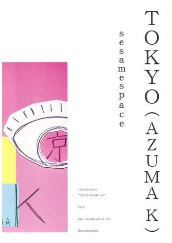 Sesamespace: Tokyo (Azuma K)