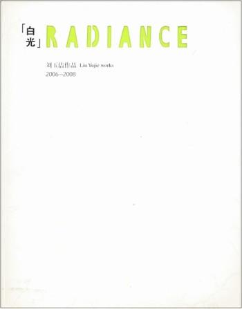 Radiance: Liu Yujie Works 2006-2008