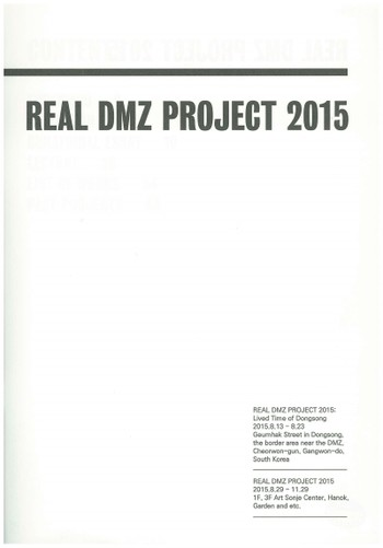 Real DMZ Project 2015