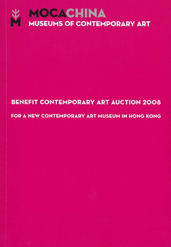 MOCA China: Contemporary Chinese Art Benefit Auction