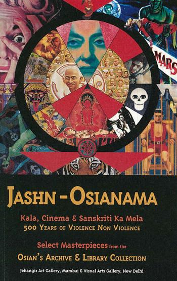 Jashn-Osianama: Kala, Cinema & Sanskriti Ka Mela, 500 Years of Violence Non Violence - Select Master