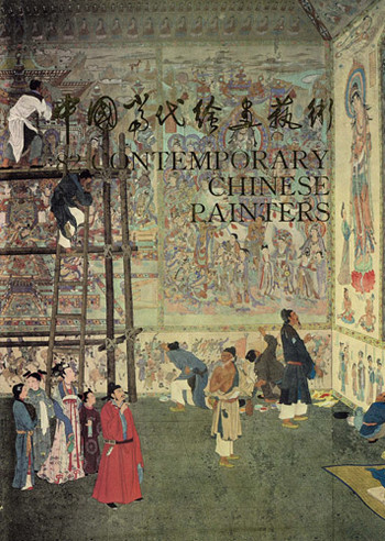 Contemporary Chinese Painters