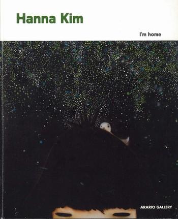 Hanna Kim: I'm Home