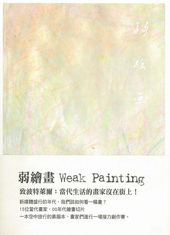 Weak Painting