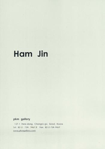 Ham Jin