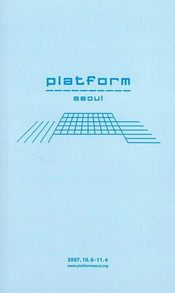 Platform Seoul