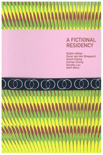 A Fictional Residency
