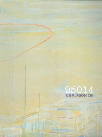 95014: Jason Chi