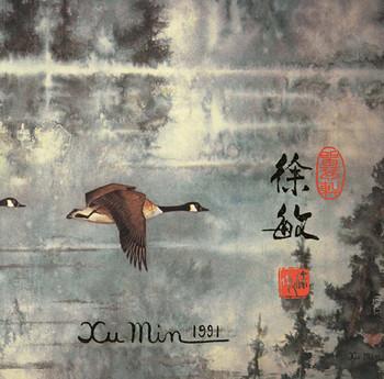 Paintings by Xu Min 1991