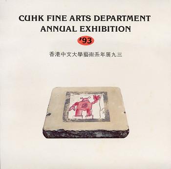 CUHK Fine Arts Department Annual Exhibition '93