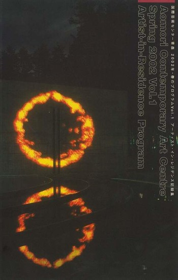 Aomori Contemporary Art Centre Spring 2002 Vol.1 Artist-in-Residence Program