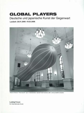 Global Players: Deutsche und japanische Kunst der Gegenwart