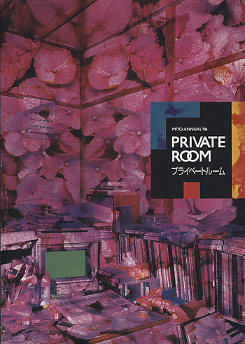 Mito Annual '96: Private Room: Eight Japanese Artists in Photography