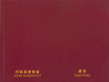 John Sundkvist, Tan Ping