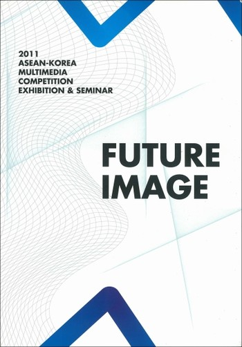 2011 ASEAN-Korea Multimedia Competition Exhibition & Seminar: Future Image