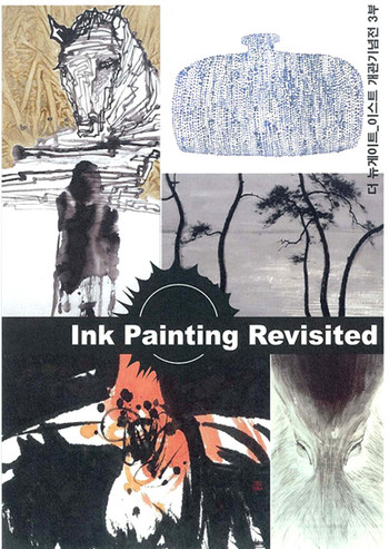 Ink Painting Revisited