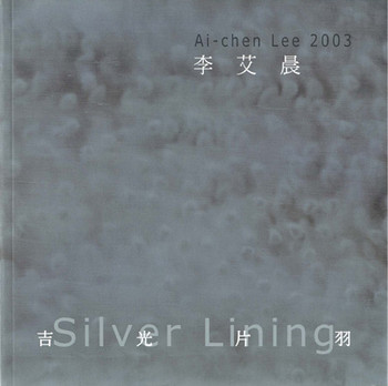 Ai-chen Lee 2003: Silver Lining
