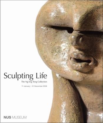 Sculpting Life: The Ng Eng Teng Collection