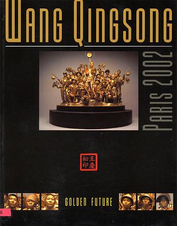 Wang Qingsong: Golden Future
