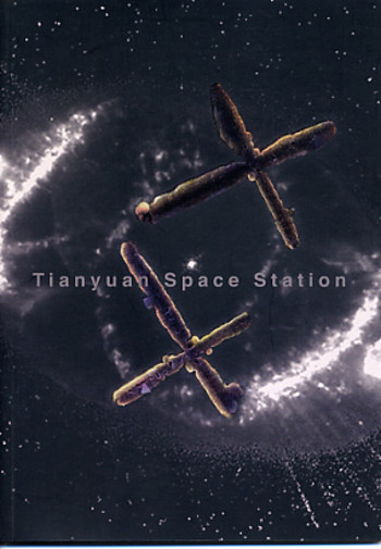 Tianyuan Space Station