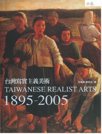 Taiwanese Realist Arts 1895-2005