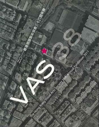 The Hong Kong Visual Arts Society 38th Annual Exhibition