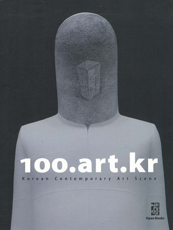 100.art.kr: Korean Contemporary Art Scene