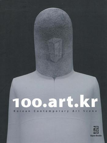 100.art.kr: Korean Contemporary Art Scene