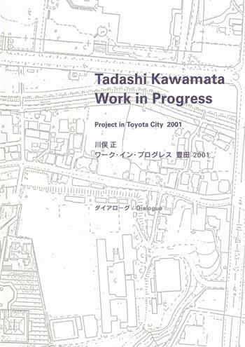 Tadashi Kawamata Work in Progress - Project in Toyota City 2001 - Dialogue