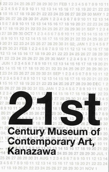 The 21st Century Museum of Contemporary Art, Kanazawa