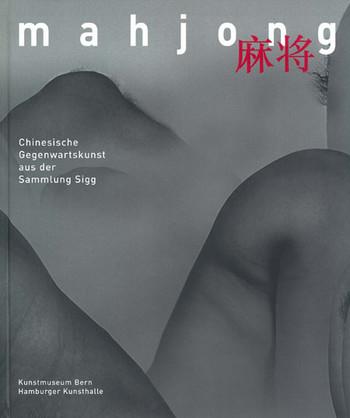 Mahjong: Chinesische Gegenwartskunst aus der Sammlung Sigg