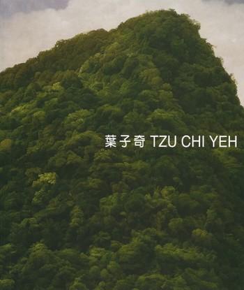 Tzu Chi Yeh: Landscape, Taiwan