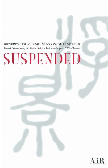 Aomori Contemporary Art Centre Artist in Residence Program 2006/Autumn: Suspended