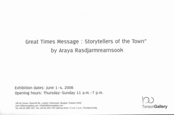 Great Times Message: Storytellers of the Town