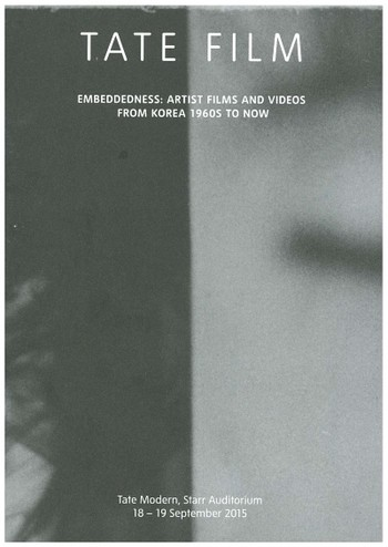 Embeddedness: Artist Films and Videos From Korea 1960s to Now
