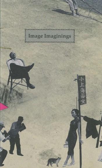 Image Imaginings