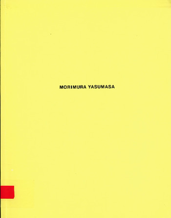 Morimura Yasumasa: self-portrait as art history vol.1